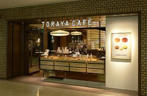 TORAYA CAFÉ門市